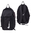 NIke Club Backpack